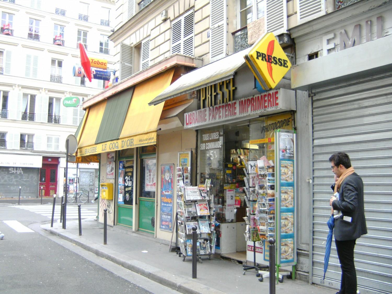 Paris Aase Noerrung
